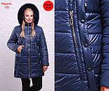Женская зимняя удлиненная куртка больших размеров (пальто), фото 4