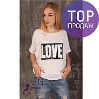 Женская летняя уутболка с пайетками, с надписью, разные цвета / стильная женская футболка, свободная, новинка