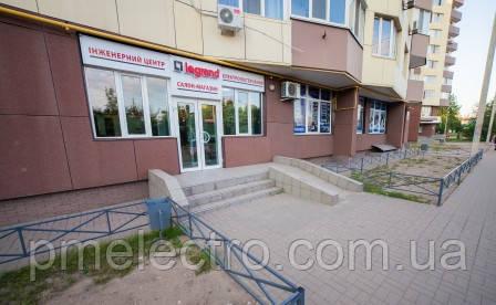 салон-магазин Legrand, Запорожье, Рельефная,8