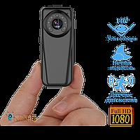 Мини камера T50 с датчиком движения, ночной подсветкой и углом обзора 140° , фото 1