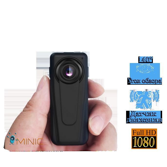 Мини авторегистраторы с датчиком движения видеорегистратор автомобильный dvr car recorder