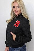 Куртка женская , Ткань: стеганная плащевка на 100 синтепоне Цвета: синий, черный, хаки ао №289-320