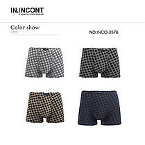 Чоловічі боксери стрейчеві марка Марка «IN.INCONT» Арт.3576, фото 3
