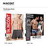 Мужские боксеры стрейчевые  Марка «IN.INCONT»  Арт.3581, фото 2
