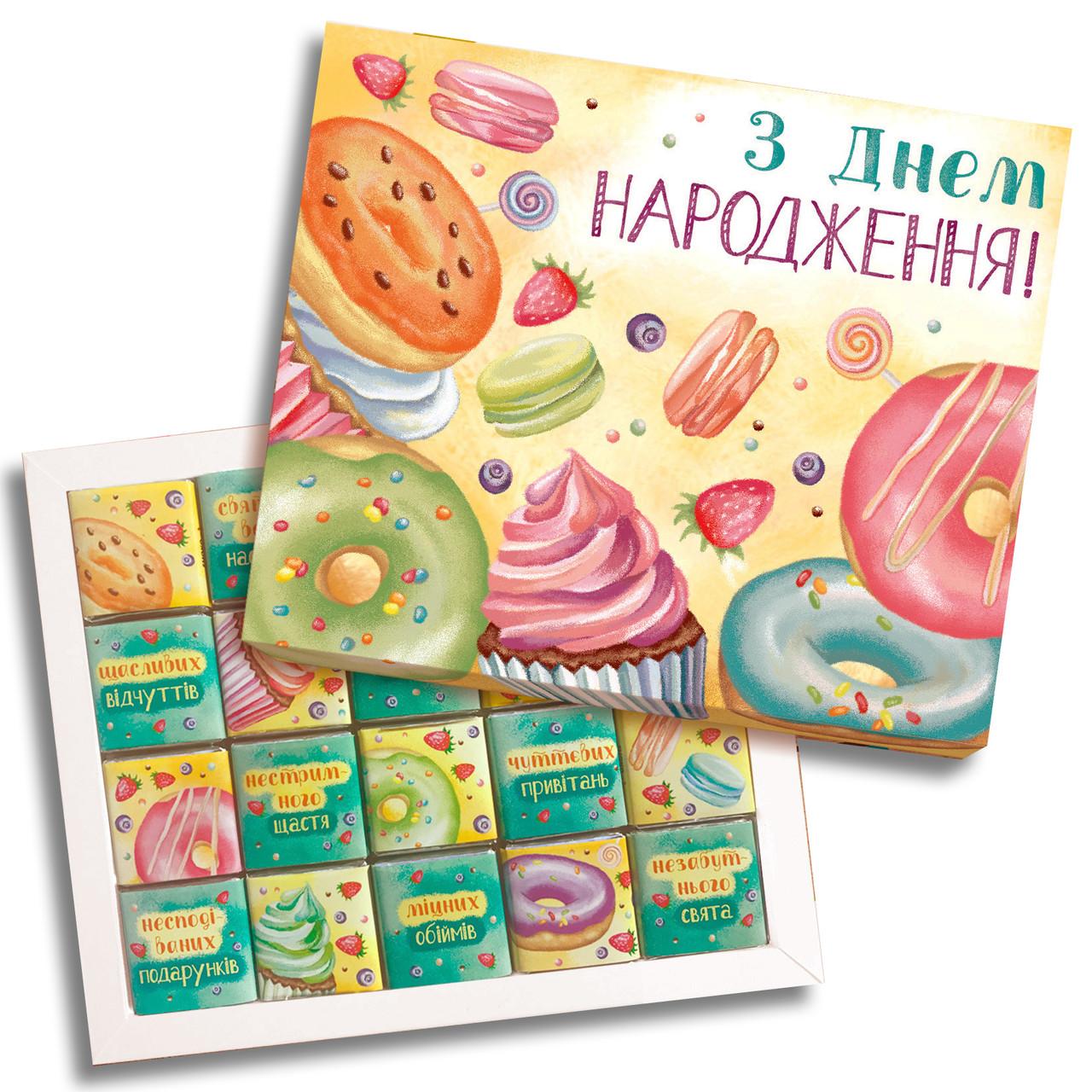 Купить сладкие подарки на день рождения