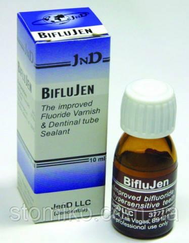 Biflu-Jen флакон 10мл