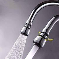 Water Saver экономитель воды, насадка на кран,водосберегатель, аэратор, фото 1