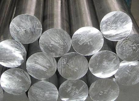 Пруток алюминиевый ф 55 сплав 7075 Т6 аналог В95, фото 2