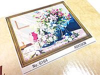 """Картина по номерам """"Цветы"""" 40*50см."""