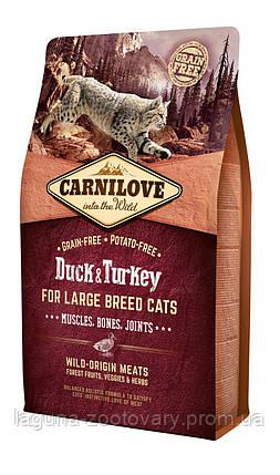 Carnilove Cat 1.5 kg Duck & Pheasant - Hairball Controll (д/выведения шерстяных комочков), фото 2