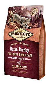 Carnilove Cat 2 kg Duck & Pheasant - Hairball Controll (д/выведения шерстяных комочков)