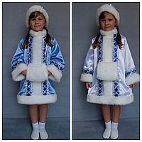 Новогодний костюм Снегурочка | Карнавальний костюм Снігурочка