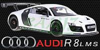 Радиоуправляемая машинка RASTAR 1:14 AUDI R8 Белая, В НАЛИЧИИ