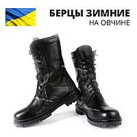 """Берцы ЗИМНИЕ """"СКОРПИОН"""" утеплитель ЦЫГЕЙКА,  подошва НАТО"""