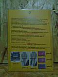 Тахометр, вольтметр, часы для инжектора Штурман 5, фото 2