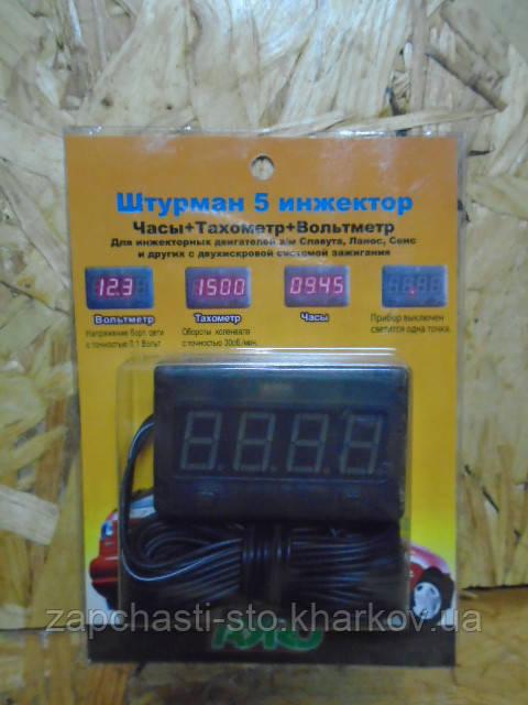 Тахометр, вольтметр, часы для инжектора Штурман 5