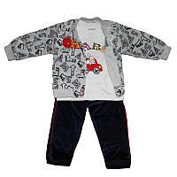 Костюм для мальчика велюр 68-86 3-ка, 2 кофточки и штаны, арт.1055