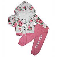 Костюм для девочки  80-92 3-ка : 2кофты+штаны арт.280