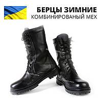 """Берцы ЗИМНИЕ """"СКОРПИОН"""" на меху,  подошва НАТО"""