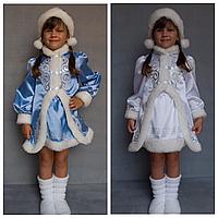 Костюм Снегурочки | Карнавальний костюм Снігурочка