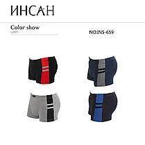 Подростковые стрейчевые шорты на мальчика Марка «ИНСАН»  Арт.INS-659, фото 2
