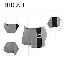 Подростковые стрейчевые шорты на мальчика Марка «ИНСАН»  Арт.INS-659, фото 3