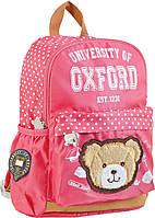 Детский рюкзак 1 Вересня ox-17 j030 розовый (554053)