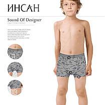 Подростковые стрейчевые шорты на мальчика Марка «ИНСАН»   Арт.INS-656, фото 2
