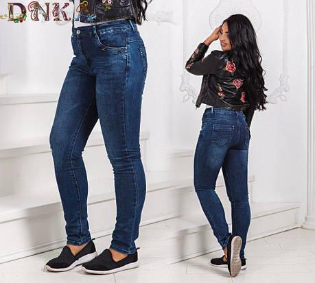 39a74f60550 Женские узкие джинсы - купить недорого от 530 грн. в Украине «Вивант»