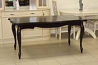 Стол обеденный деревянный раскладной