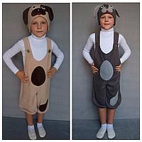 Новогодние костюмы для мальчика Собака | Карнавальний костюм Собачка