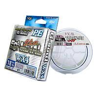 Шнур YGK G-Soul EGI Metal 120 м WX4 #0.4/8lb