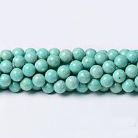 Бирюзовый Речной камень, Натуральный камень, На нитях, бусины 8 мм, Шар, кол-во: 47-48 шт/нить