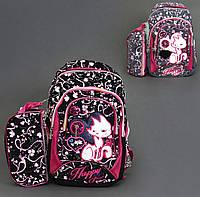 Рюкзак школьный, Happy Cat, 3 вида, 3 отделения, 2 кармана, пенал, спинка ортопедическая