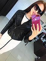 Женская шикарная кожаная куртка