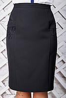 Черная женская юбка большого размера 2313 Seventeen  54  размер