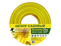 """3015-17-1050 Шланг садовый 1"""" 50м  Economy желтый"""