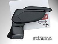 Подлокотник Armcik S2 Hyundai i20 2008-2014> со сдвижной крышкой