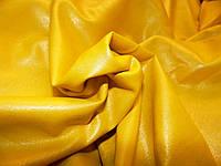Кожзам желтый