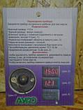 Тахометр и вольтметр электронный Штурман 4 карбюратор (4 цифры), фото 2