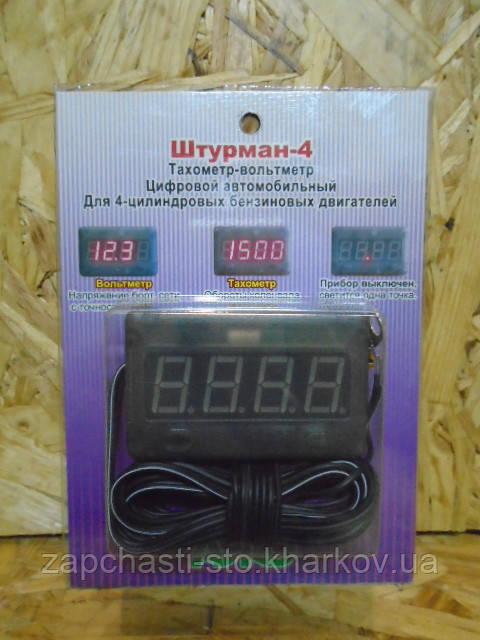 Тахометр и вольтметр электронный Штурман 4 карбюратор (4 цифры)