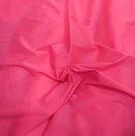 Поплин розовый