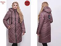 Жеснкое зимнее пальто (зимняя куртка) больших размеров (баталы)
