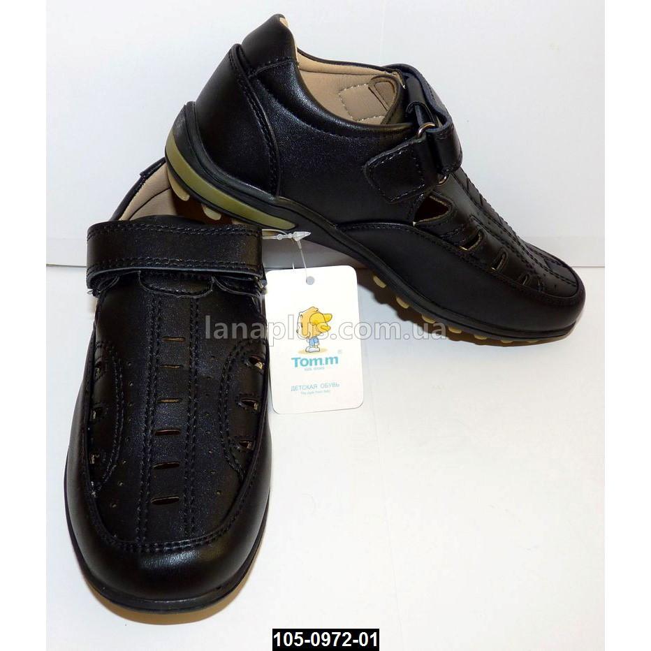 Летние туфли для мальчика, 28 размер, супинатор, сандалеты