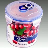 Контейнер для хранения продуктов 140х141 см, Gipfel, арт. 4550