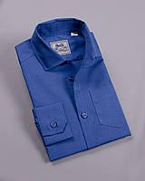 Рубашка классическая голубой