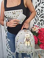 Стильный женский кожаный набор рюкзак клатч кошелёк визитница брелок 4в1 серый