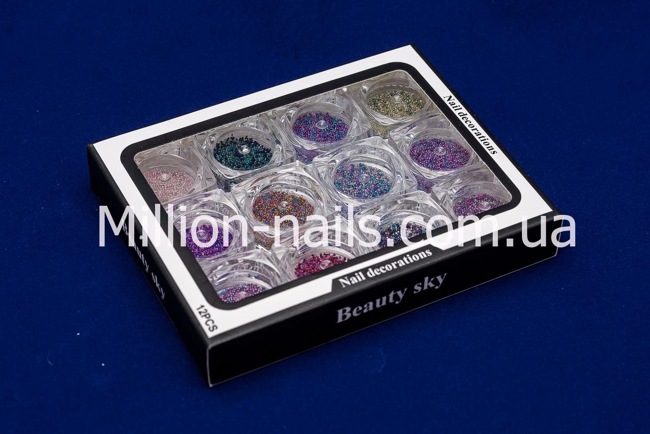 Новинка!  Набор бульонок разноцветных, 12 цветов в пластиковом контейнере