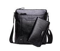 Чоловіча шкіряна сумка. Модель 61182, фото 5
