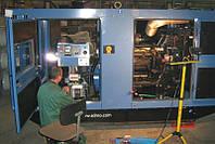 Сервисное обслуживание дизельного генератора
